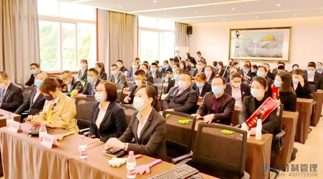 重庆盛鼎物业管理公司第三期积分制快乐会议圆满举行
